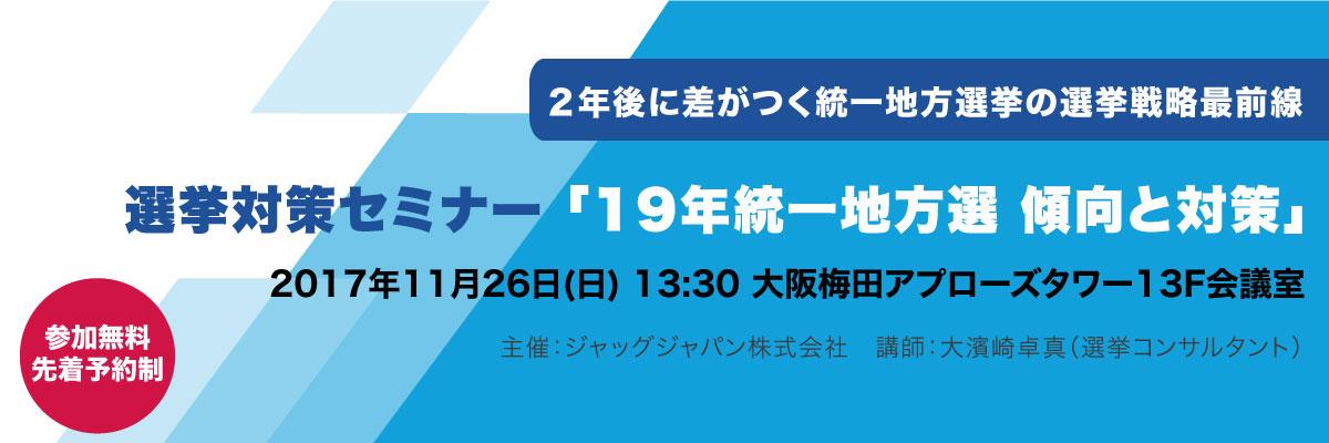 seminar_header3